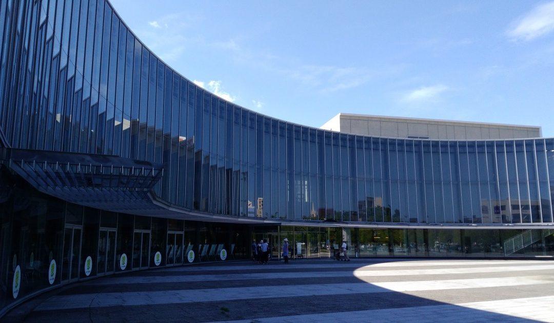 さいたま市 北区 車庫証明 センター のトップ画像